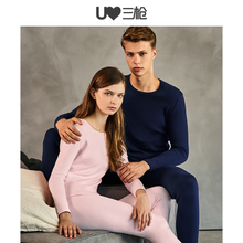 Three gun thermal underwear women's Pure Cotton autumn clothes autumn pants men's cotton sweater black technology round neck half high collar couple suit