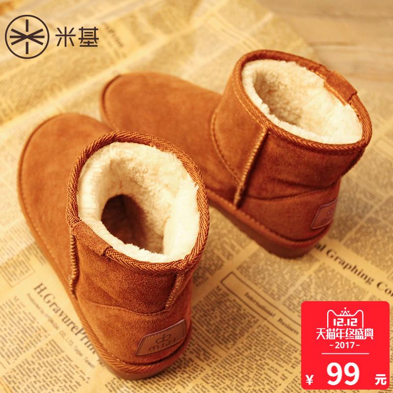雪地 学生 加厚 冬季 保暖 棉鞋 短靴