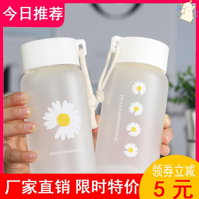 水杯女玻璃杯磨砂简约清新可爱便携创意个性潮流森系ins少女杯子