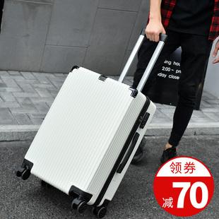 行李箱女拉杆箱男万向轮密码箱子铝框皮旅行箱包26学生24寸20韩版