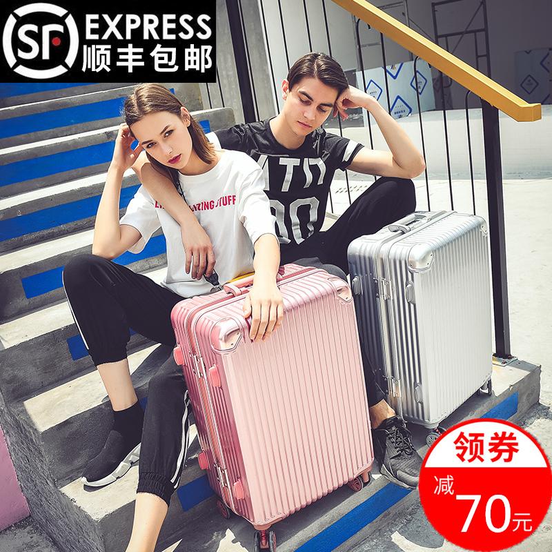 铝框拉杆箱女韩版行李箱万向轮学生旅行密码皮箱子20男24寸小清新