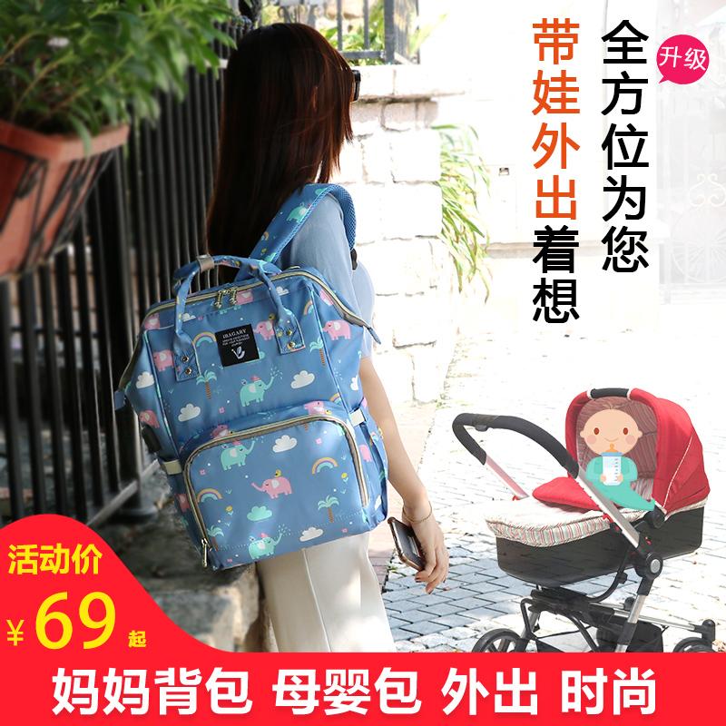妈妈背包母婴包外出宝妈包时尚妈咪包多功能大容量轻便婴儿双肩包