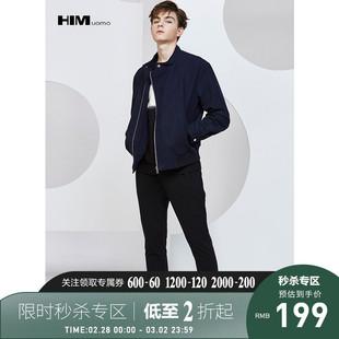 HIM汉崇男装毛呢夹克衫冬季新品青年潮流保暖短款羊毛呢子外套男