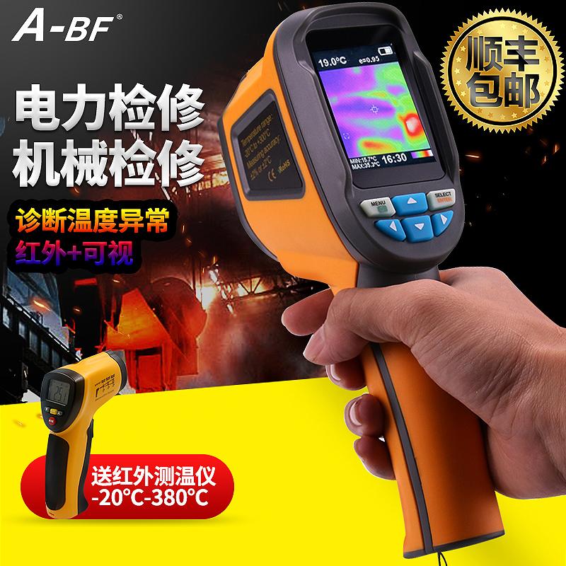 A-BF/不凡RX-300红外热成像仪热像仪电力检测 温度检测 固障排除