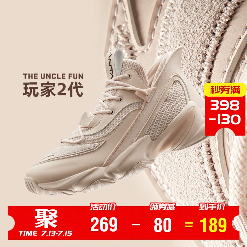 安踏玩家2代篮球鞋男官网旗舰2020新款夏季战靴低帮潮流休闲球鞋