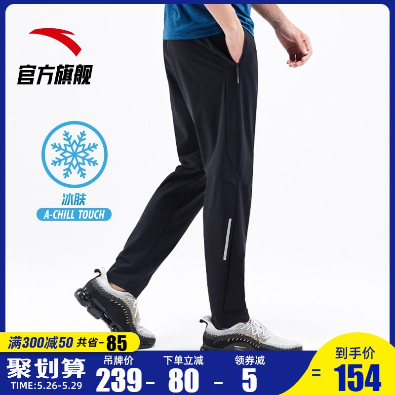 安踏运动裤男速干长裤官网2020夏季新款休闲直筒冰丝梭织运动裤子