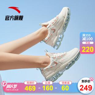 安踏官网旗舰女鞋跑步鞋2020秋季新款全掌气垫鞋子女士减震运动鞋图片