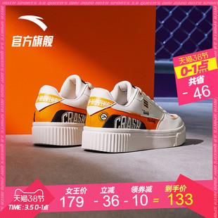 安踏板鞋男鞋2020新款春季官网韩版潮流休闲白色运动板鞋小白鞋子