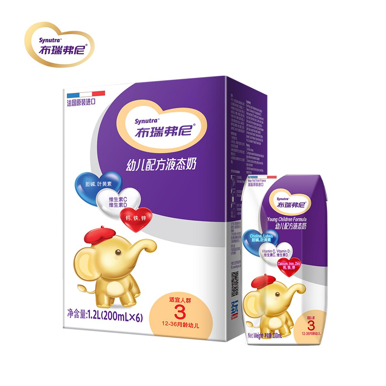 【新客】法国原装进口布瑞弗尼3段幼儿配方液态奶200*6 轻享装