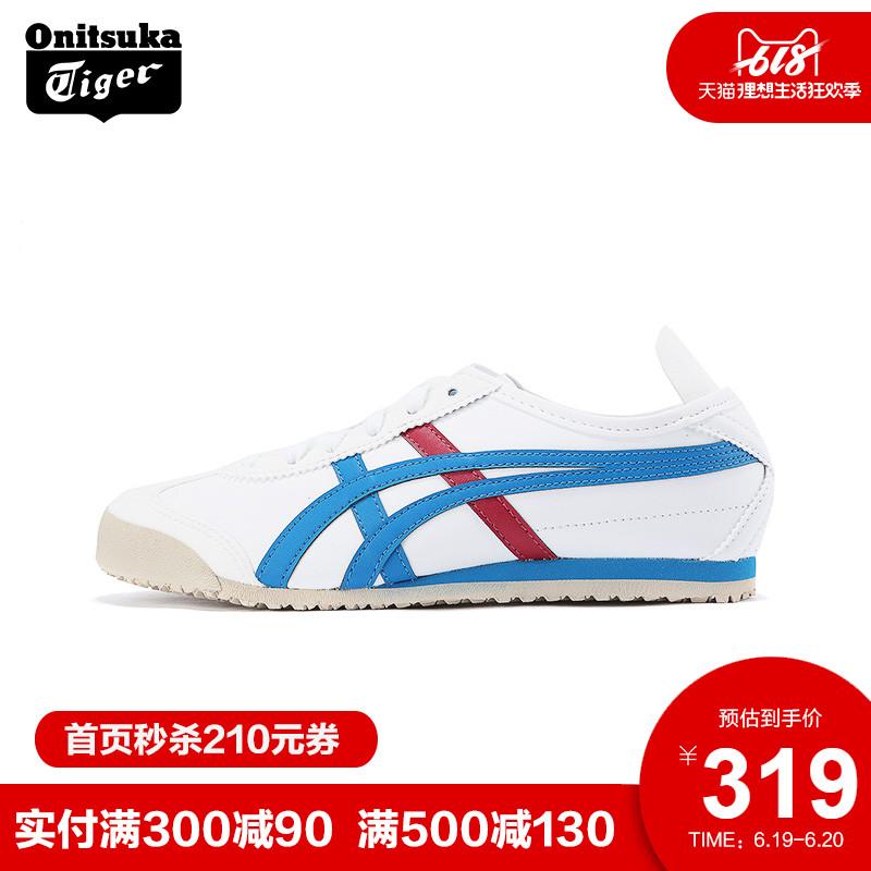 Onitsuka Tiger鬼塚虎童鞋 儿童休闲鞋小白鞋3-7 MEXICO 66 C534Y