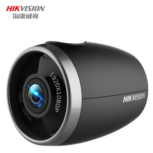 Hikvision vehicle vehicle recorder green light warning start hd night vision monitoring for 24 hours