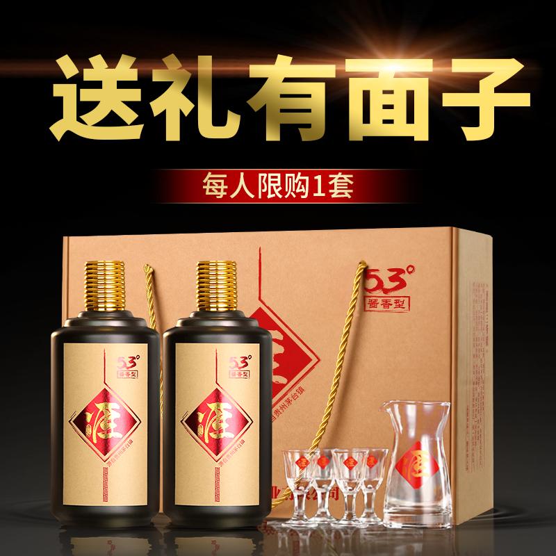 酒匪三爷纯粮食原浆高粱高度自酿老酒贵州酱香型白酒整箱送礼盒装