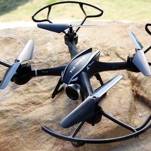 数传时间长机翼器飞机模航高空四角翼抗摔小无人机遥控玩具民用