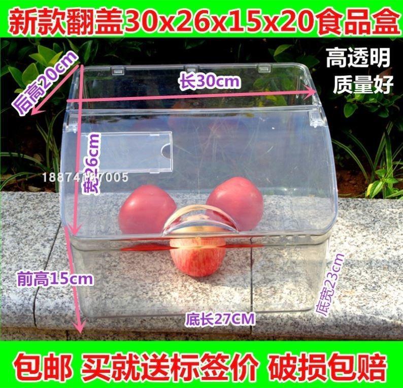 冰箱收纳盒冷冻储物家用保鲜分隔抽屉式鸡蛋神器整理蔬菜