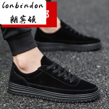 New style 2018 new summer breathable sneakers men's shoes Korean version trend summer sneakers men's leisure