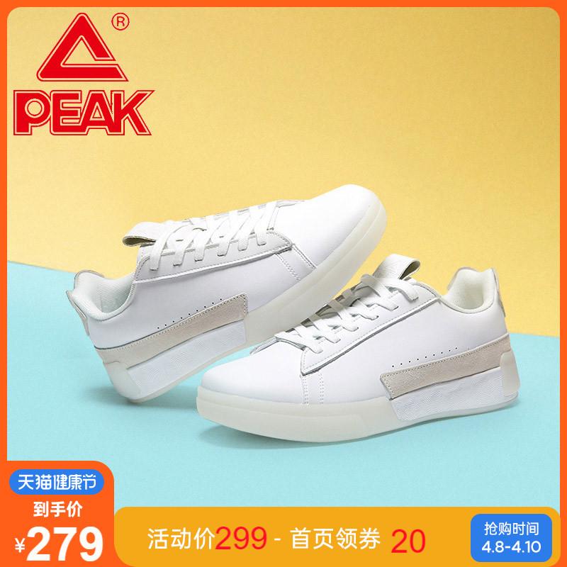 匹克态极2.0一尘小白鞋低帮板鞋运动鞋男休闲鞋态极限量时尚板鞋