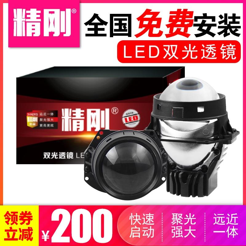 海5蓝膜透镜改装氙气灯高亮聚光无损LED双光透镜前大灯改装包安装
