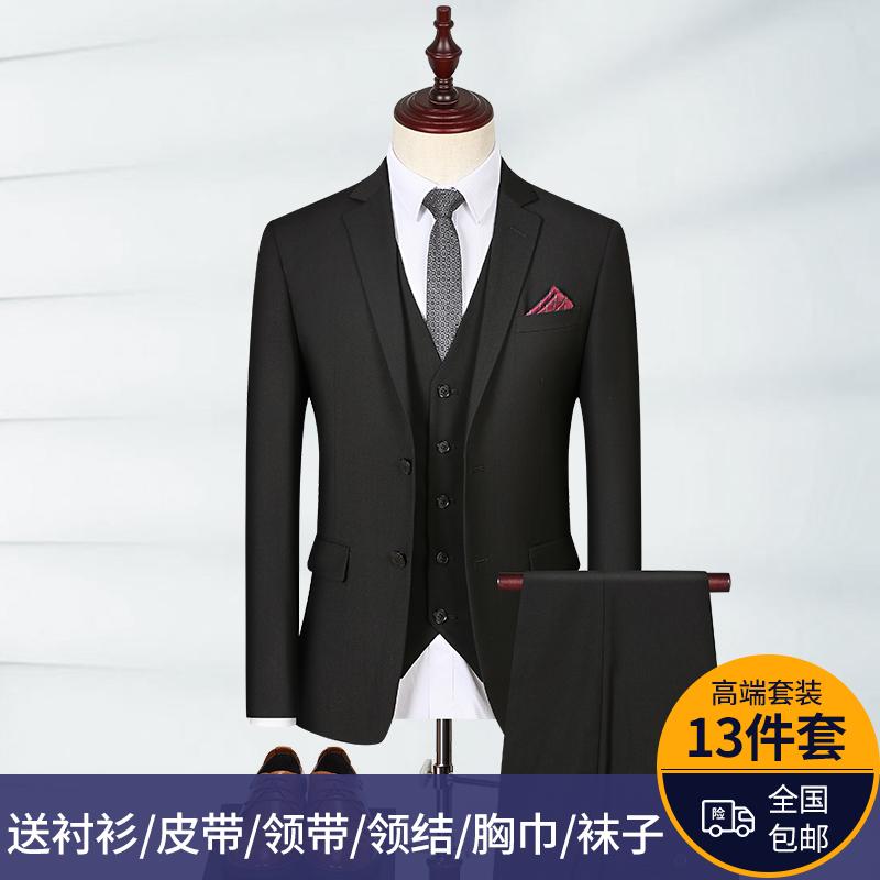 西服套装男士三件套韩版修身小西装职业正装伴郎服装新郎结婚学生