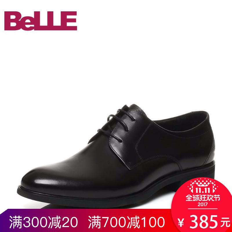 聚【淘宝预售】Belle/百丽2017秋牛皮男简约商务正装皮鞋54104CM7