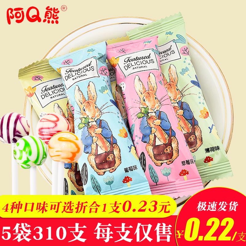 棒棒糖 创意韩国可爱卡通 网红糖果 怀旧零食散装婚礼喜糖批发
