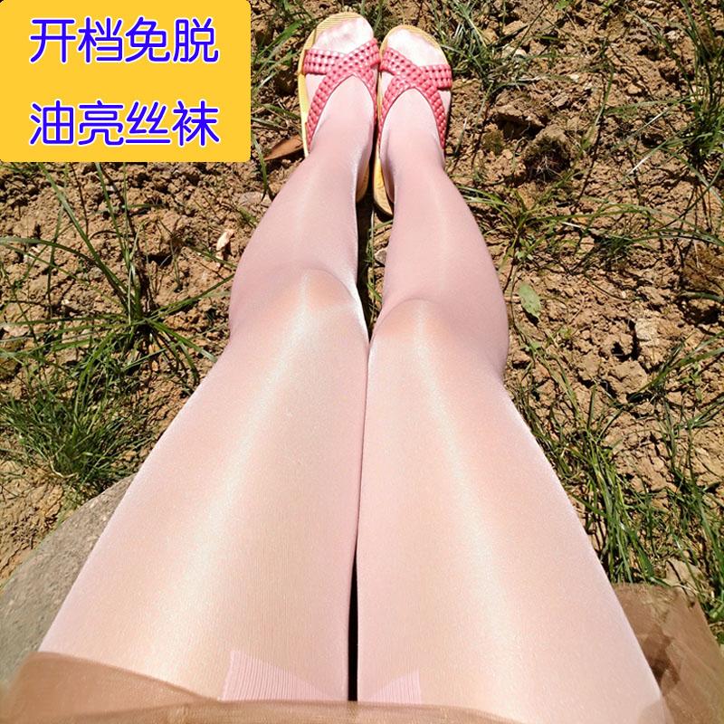 冲钻油光开档亮男女珠光丝袜夏性感连裤袜油亮情趣内衣连体衣超薄