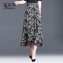 半身裙女中长款春夏新款雪纺kf10花不规x7边裙子显瘦鱼尾裙