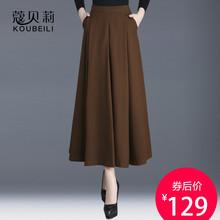 阔腿裤女裤春秋新式显瘦裤裙as10分裤裙es季裤子女大脚裤女