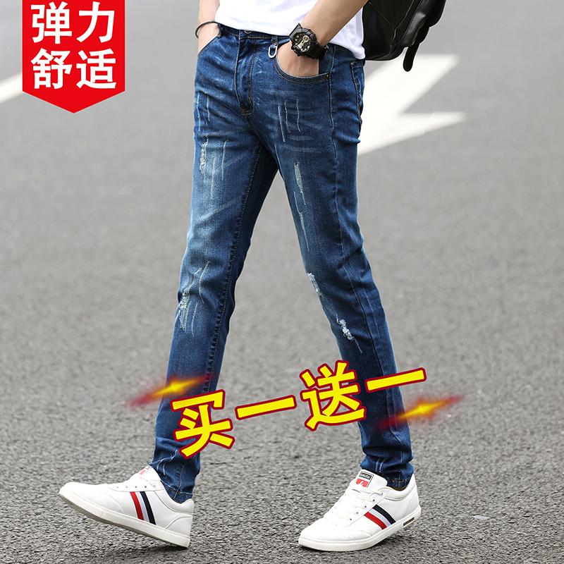 夏季破洞弹力修身牛仔裤男韩版潮流小脚修身直筒休闲长裤子男潮牌