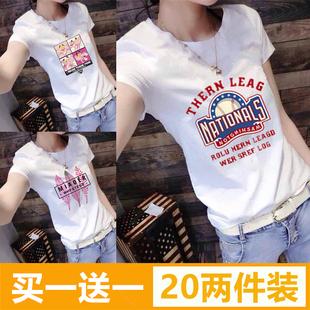 夏季韩版白色短袖t恤女学生简约百搭修身体恤半袖原宿bf上衣服潮