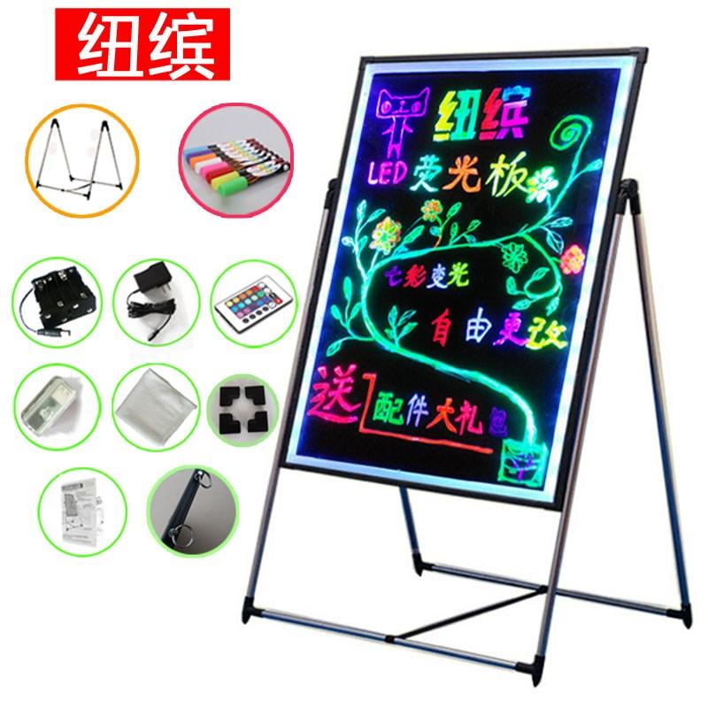 黑板LED宣传荧光板手写广告牌 展示手写宣传电子发光板50 70七彩
