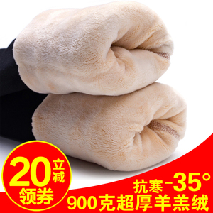 Northeast extra-thick ultra-thick one-piece leggings ladies warm cotton pants plus velvet thick outer wear autumn and winter lamb hair