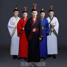 Coat, great Xia, ancient costume, man's photo, ancient robe, Hanfu, male Xiake, marshal, Xianxia, youth costume of Tang Dynasty