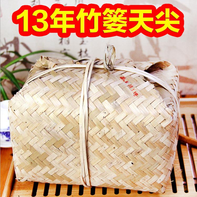 黑茶湖南安化 正宗安化黑茶特级天尖 散装竹篾天尖茶1kg竹篓安华