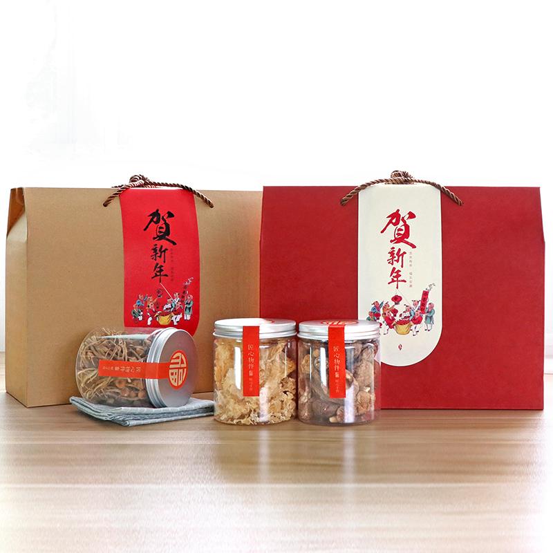 红色大号通用空白手提盒农家干货土特产包装盒大米腊肠坚果礼品盒