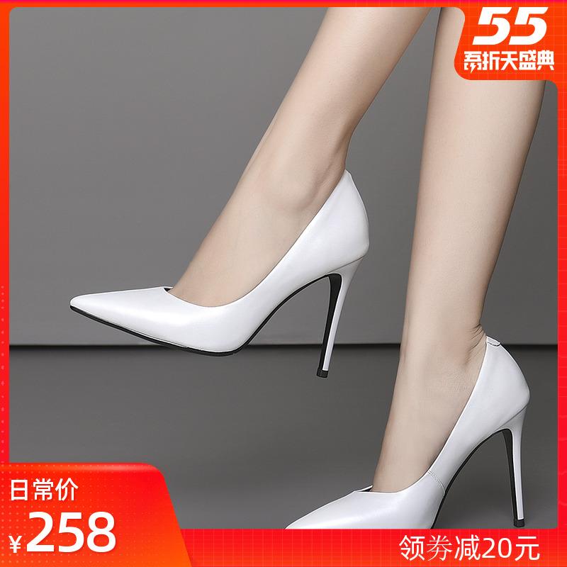 春季白色高跟鞋女细跟2020新款鞋子百搭性感女鞋春秋单鞋尖头春款