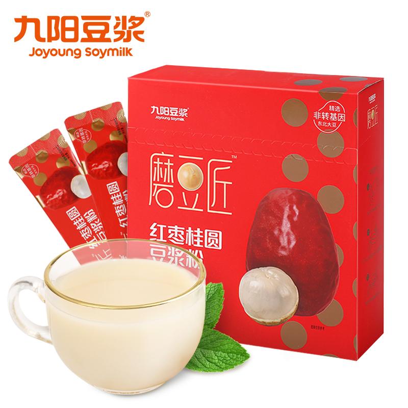九阳豆浆红枣桂圆豆浆粉27g*15条早餐豆浆营养速溶即食豆粉
