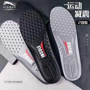 运动鞋垫男吸汗防臭透气女按摩减震跑步薄款超软旅游鞋鞋垫子夏季