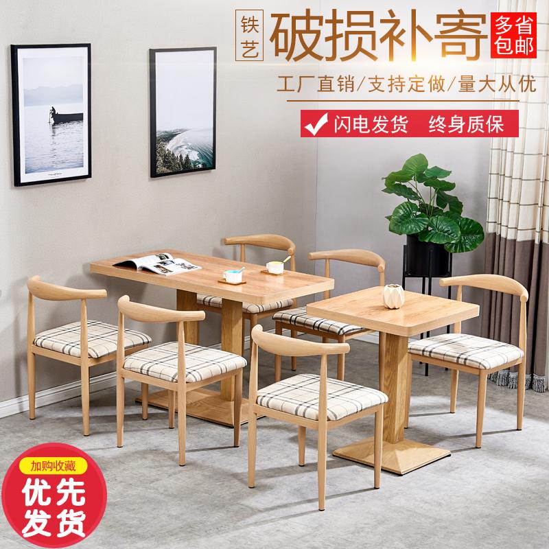 餐椅家用牛角椅凳子靠背桌椅现代简约餐厅网红靠背椅北欧仿实木椅