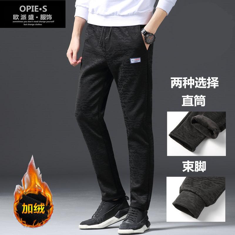 欧派盛男装休闲加绒裤子刺绣保暖直筒裤(束脚裤)