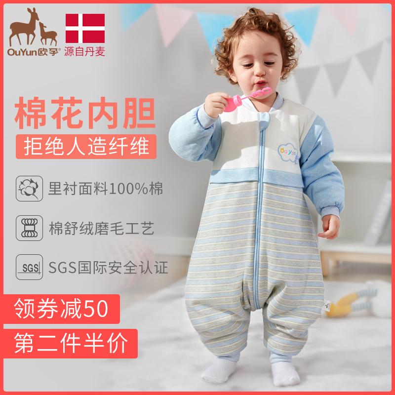 婴儿睡袋宝宝秋冬季分腿新生初生四季通用款加厚纯棉儿童防踢被