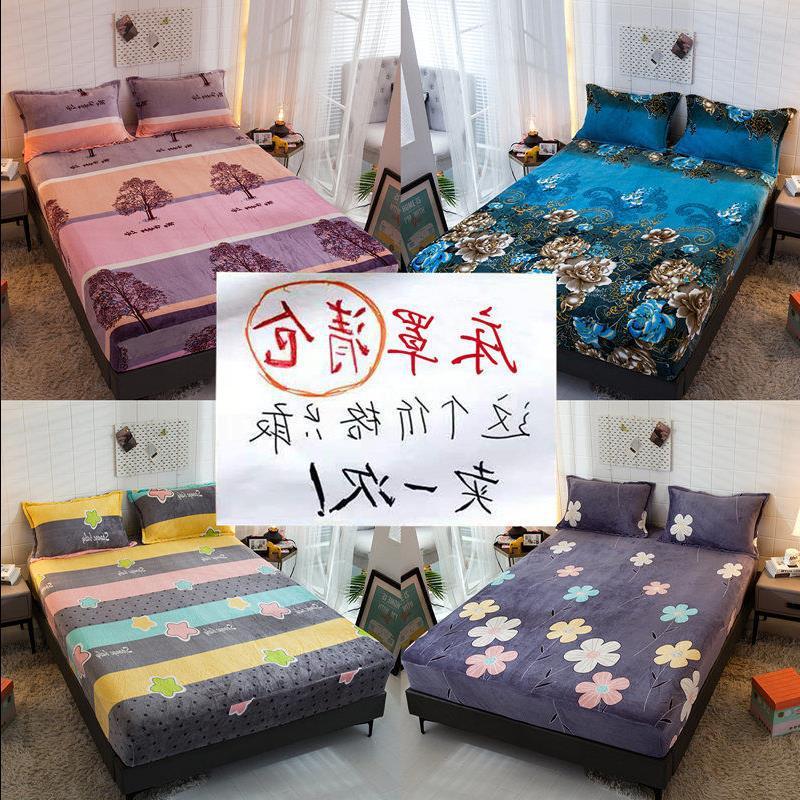 【防滑不掉毛】加厚珊瑚绒毛毯床单法莱绒床罩床笠席梦思床垫套