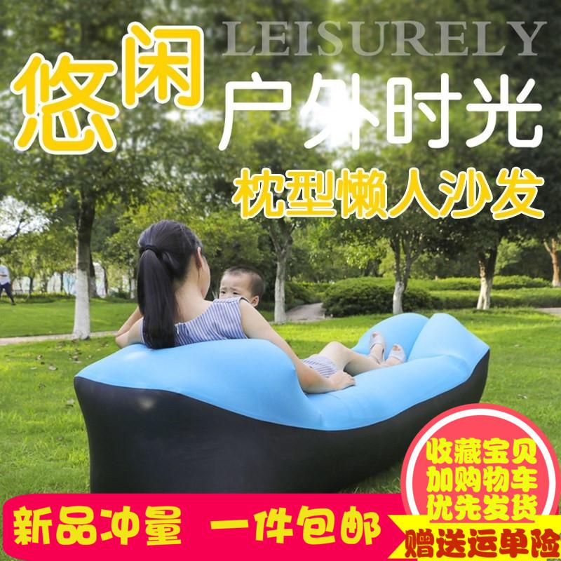 午休冲充气垫口袋空气懒人沙发床户外露营快速便携式沙滩吹气睡袋