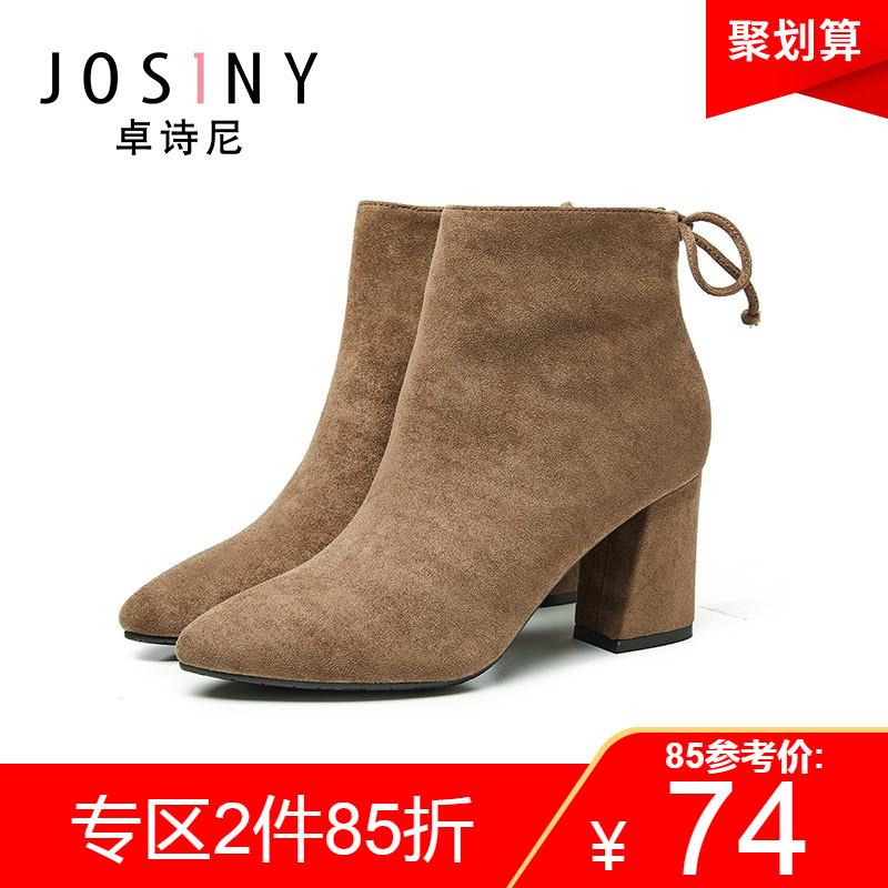卓诗尼靴子女2017冬季新款粗跟时装靴出街潮流百搭时尚女靴