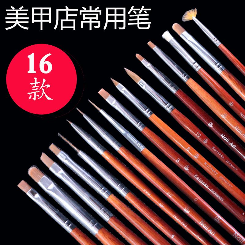美甲笔刷套装全套拉线画花彩绘极细超细光疗雕花渐变笔圆头平头笔