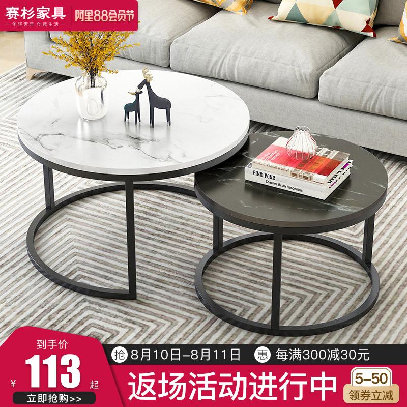 茶几现代简约小圆桌沙发边几铁艺茶几北欧小户型家用客厅阳台桌子