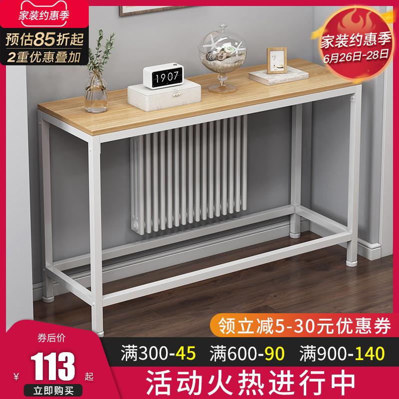 玄关台桌子墙边暖气片遮挡桌沙发后背柜置物架餐边桌长窄长条边几