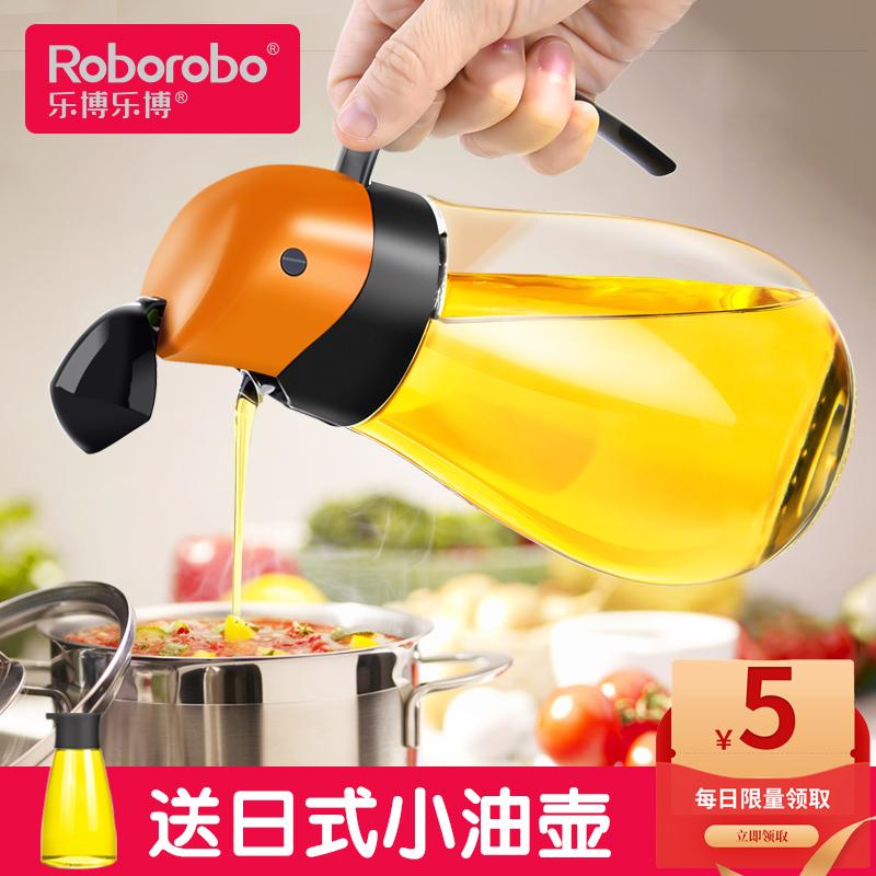自动开合防漏油瓶玻璃油壶大油罐装油瓶调料瓶酱油瓶醋瓶厨房用品