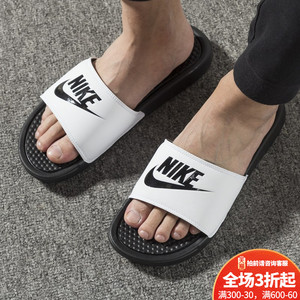 NIKE / Nike slippers men 2019 new authentic summer men's shoes sports casual flip flops beach sandals