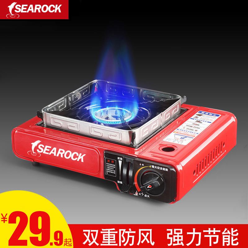 便携式卡式炉两用可接煤气烧烤炉野营炉瓦斯炉 户外炉头燃煤气灶