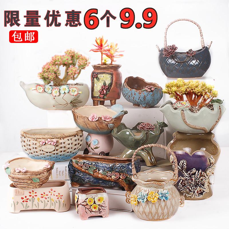 点击查看商品:多肉花盆陶瓷特价清仓多肉肉植物大口径小号创意个性粗陶紫砂包邮